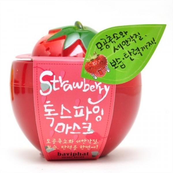 Strawberry Toxifying Mask - Очищающая маска