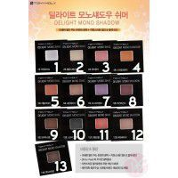 Delight Mono Shadow-Shimmer 12 love beige - Тени для век