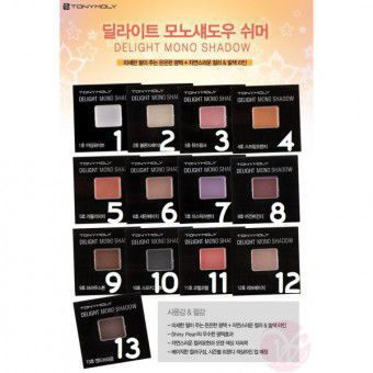TonyMoly Delight Mono Shadow-Shimmer 12 love beige - Тени для век