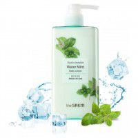 Touch On Body Water Mint Body Lotion - Мятный лосьон для тела