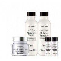 Naturalth Goat Milk Premium Moisture Skin Care Set - Увлажняющий набор для ухода за кожей