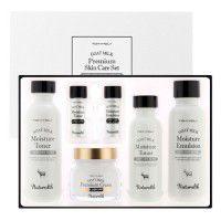 Naturalth Goat Milk Premium Skin Care Set - Увлажняющий набор для ухода за кожей