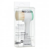 Pro Clean Dual Deep Cleansing Brush