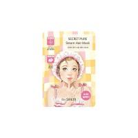 Secret Pure Steam Hair Mask - Маска паровая для поврежденных волос