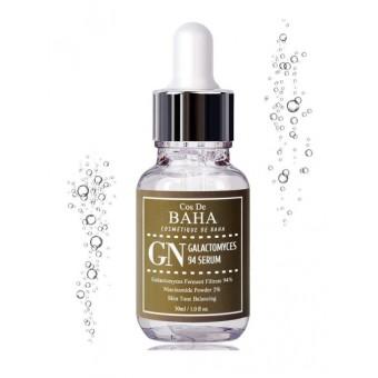 Cos De Baha GN Galactomyces 94 Serum - Сыворотка ферментированная с галактомисисом
