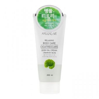 Welcos Around Me Cicatreecare Body Oil Cream - Крем-масло для тела