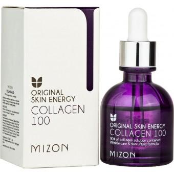 Mizon Collagen 100 - Сыворотка коллагеновая