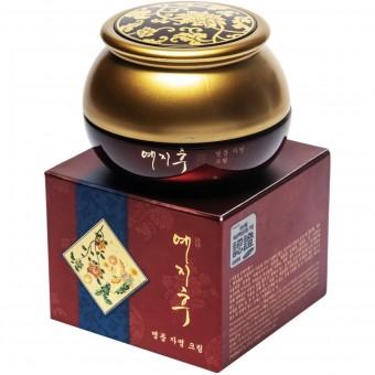 Bergamo Luxury Yezihu Eye Cream - Крем для глаз с красным женьшенем