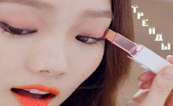 Тренды корейской косметики