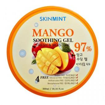 SkinMint Mango Soothing Gel - Гель Увлажняющий с экстрактом манго