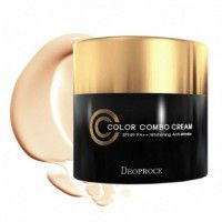 Color Combo Cream ( №21 ) - Крем CC