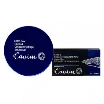 Farm Stay Caviar & Collagen Hydrogel Eye Patch - Патчи для глаз с икрой и коллагеном