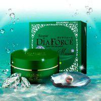 Hydrogel Eye Patch Marine (Premium) - Гидрогелевые патчи с водорослями
