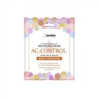AC Control Modeling Mask / Refill 25 - Маска альгинатная для пробл.кожи, акне (саше)