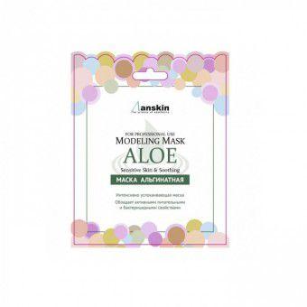 Anskin Aloe Modeling Mask  / Refill 25 - Маска альгинатная с экстрактом алоэ успокаивающая (саше)