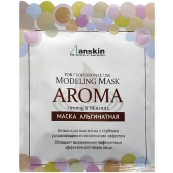 Anskin Aroma Modeling Mask / Refill 25 - Маска альгинатная антивозрастная питательная (саше)
