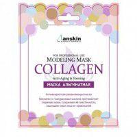 Collagen Modeling Mask / Refill 25 - Маска альгинатная с коллагеном укрепляющая (саше)