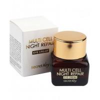 Multi Cell Night Repair Eye Cream - Крем для кожи вокруг глаз ночной
