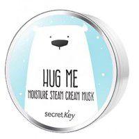 Hug Me Moisture Steam Cream Musk - Крем для лица увлажняющий с мускусом