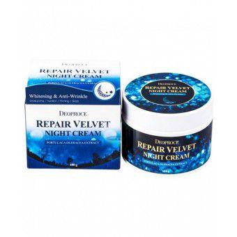 Deoproce Moisture Repair Velvet Night Cream - Крем для лица ночной восстанавливающий