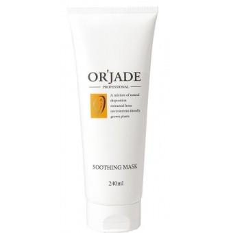 OR'Jade Professional Soothing Mask - Успокаивающая маска для лица