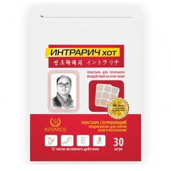 Intrarich Hot - Согревающий пластырь для точечного воздействия на очаг боли