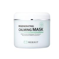 Regenerating Calming Mask - Успокаивающая маска