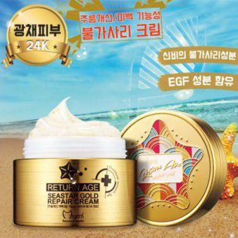 Seastar Gold Repair Cream - Омолаживающий крем для лица