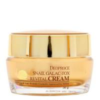 Snail Galac-Tox Revital Cream - Антивозрастной крем для лица с экстрактом слизи улитки и дрожжевых грибов