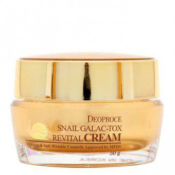 Deoproce Snail Galac-Tox Revital Cream - Антивозрастной крем для лица с экстрактом слизи улитки и дрожжевых грибов