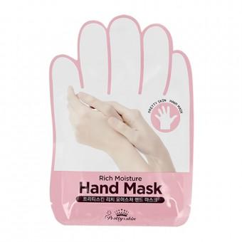 Pretty Skin Rich Moisture Hand Mask - Увлажняющая маска-перчатка для рук