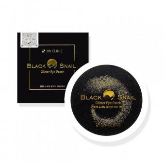 3W Clinic Black Snail Glitter Eye Patch - Гидрогелевые патчи с муцином черной улитки