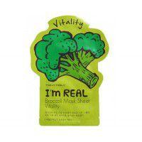 I'm Real Broccoli Mask Sheet, Маска с экстрактом броколли витаминная, маска для лица