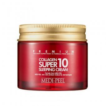 Medi-Peel Collagеn Super 10 Sleeping Cream - Ночной крем для лица с коллагеном