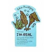 I'm Real Seaweeds Mask Sheet - Маска с экстрактом морских водорослей