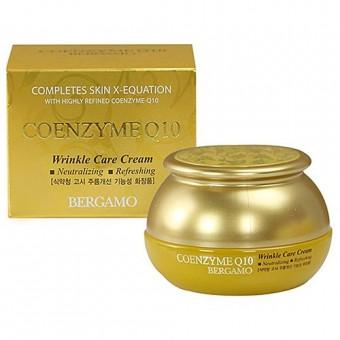 Bergamo Coenzyme Q10 Wrinkle Care Cream - Крем омолаживающий с коэнзимом Q10