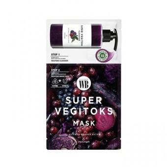 Wonder Bath Super Vegitoks Mask Purple - 2-х ступенчатая детокс-система для упругости кожи
