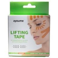 Kinesiology Tape Roll - Тейп для лица 1см*5м оранжевый