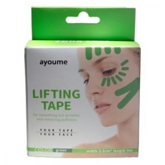 Ayoume Kinesiology Tape Roll - Тейп для лица 2,5см*5м зеленый