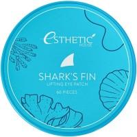 Shark's Fin Lifting Eye Patch - Гидрогелевые патчи для глаз с экстрактом акульего плавника