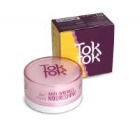 Anti-Wrinkle Nourishing Face Cream - Крем для лица питательный против морщин