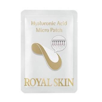 Royal Skin Hyaluronic Acid Micro Patch  - Гиалуроновые патчи с микроиглами