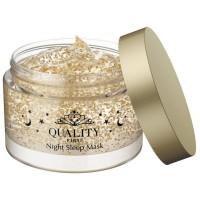Quality 1st Queen's Premium Mask Night Sleep Mask - Премиальная ночная маска