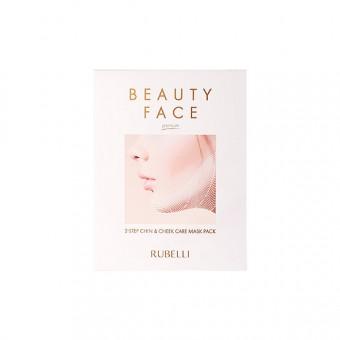 Rubelli Beauty Face - Сменная маска для подтяжки контура лица