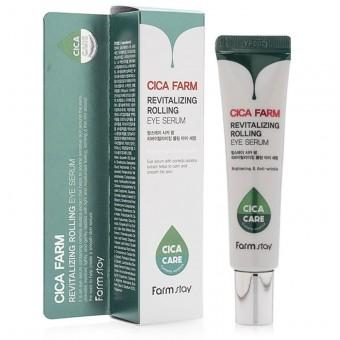 Farm Stay Cica Farm Revitalizing Rolling Eye Serum - Сыворотка для кожи вокруг глаз с центеллой азиатской