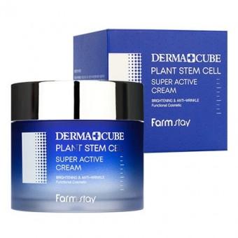 Farm Stay Derma Cube Plant Stem Cell Super Active Cream - Антивозрастной крем со стволовыми клетками морского укропа