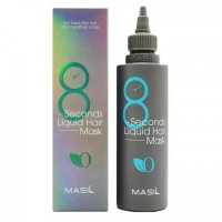 8 Seconds Liquid Hair Mask - Маска-экспресс для объема волос
