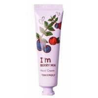 I'm Berry Mix Hand Cream - Крем для рук с ягодным миксом