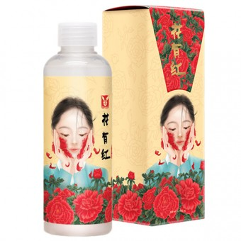 Elizavecca Hwa Yu Hong Essence - Тонер-эссенция для лица с экстрактом красного женьшеня