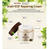 Snail Repairing Cream - Крем улиточный